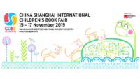 Vols participar a La Fira Internacional del Llibre Infantil de Shanghai?